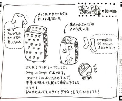image-20130201221206.png